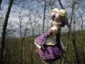 [フィギュア][トイズワークス][スーパーロボット大戦][*Season01:春]トイズワークス ラトゥーニ・スゥボータ カットNo.029