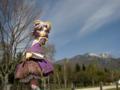 [フィギュア][トイズワークス][スーパーロボット大戦][*Season01:春]トイズワークス ラトゥーニ・スゥボータ カットNo.023