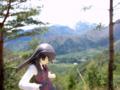 [フィギュア][コトブキヤ][TYPE-MOON][空の境界][*Season01:春]コトブキヤ 空の境界 黒桐鮮花 カットNo.039