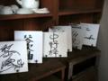 [イベント][けいおん!][同人誌]2010年10月30日 桜高文化祭にて