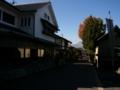 [風景・景観]長野県上高井郡小布施町より