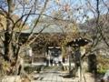[風景・景観][神社・仏閣]長野県上高井郡小布施町・岩松院