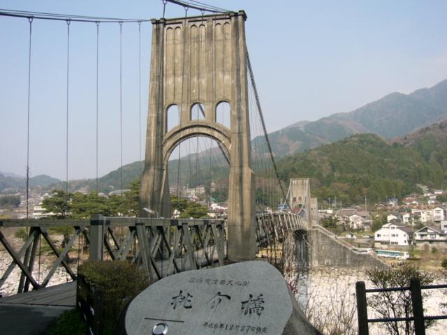 天白公園の桃介橋(長野県木曽郡南木曽町)