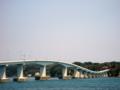 [風景・景観][空][海]能登島大橋(石川県七尾市)