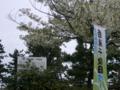 [風景・景観][史跡・名勝]道の駅・千枚田ポケットパーク(石川県輪島市)