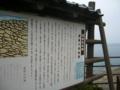 [風景・景観][史跡・名勝]白米の千枚田(石川県輪島市)