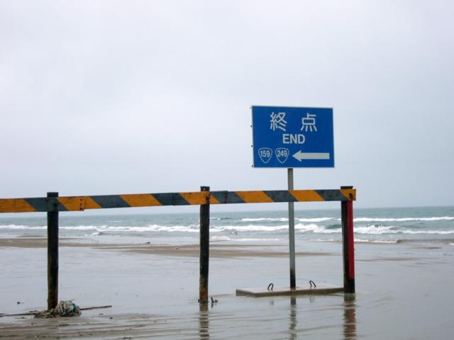 千里浜なぎさドライブウェイ(石川県羽咋市)