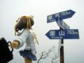 [フィギュア][*Season01:春][GoodSmileCompany][D.C. ~ダ・カーポ~]朝倉音夢 カットNo.010