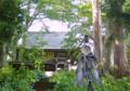 [フィギュア][コトブキヤ][シャイニング・ハーツ][*Season02:夏]コトブキヤ シャイニング・ハーツ マキシマ カットNo.009