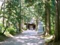 [風景・景観][森林]戸隠神社奥社の参道 (長野県長野市)