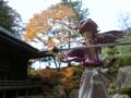 [フィギュア][メガハウス][るろうに剣心][*Season03:秋]メガハウス るろうに剣心 緋村剣心 カットNo.023