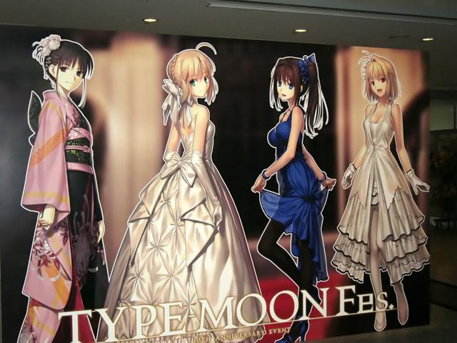 TYPE-MOON Fes.1日目会場より
