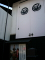 [風景・景観][建築]岐阜県飛騨市古川町