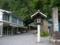 秋葉神社・下社