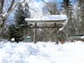 [雪][神社・仏閣]