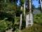 園城寺(長野県佐久市)