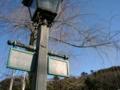 [風景・景観]下田市の町並み