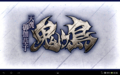 [Fate/Grand Order]2016年07月高難度イベントより