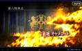 [Fate/Grand Order]第6章 神聖円卓領域キャメロット