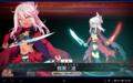 [Fate/Grand Order]2016年9月イベントより