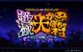 [Fate/Grand Order]2016年10月ハロウィンイベントより