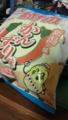 [お菓子・デザート]ポテトチップス