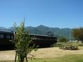 [風景・景観][山][空]安曇野ちひろ公園(長野県北安曇郡中川村)