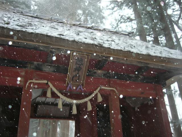 戸隠神社奥社・随神門(長野県長野市)