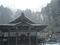 戸隠神社中社(長野県長野市)