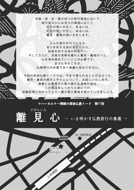 f:id:Zhaozhou_zenji:20180114213317j:image