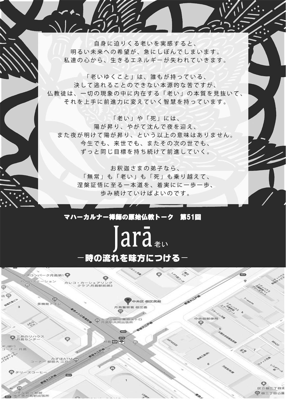 f:id:Zhaozhou_zenji:20180617100625j:image
