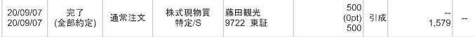f:id:ZiLchan:20200911060720p:plain