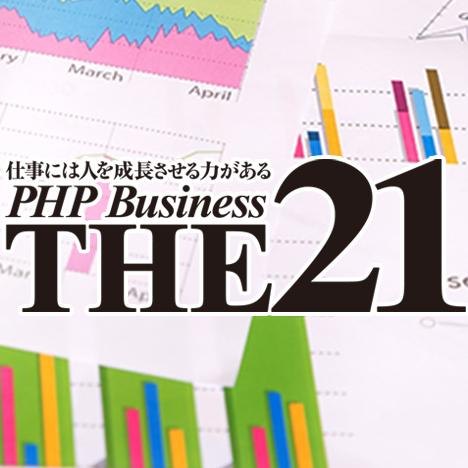 f:id:ZiLchan:20200921054441j:plain
