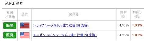 f:id:ZiLchan:20210121122145p:plain