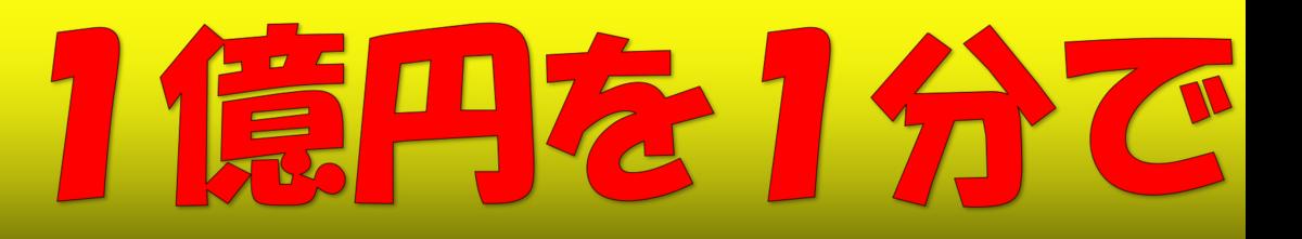 f:id:ZiLchan:20210129091206p:plain