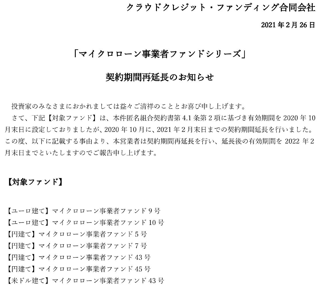 f:id:ZiLchan:20210227112842p:plain