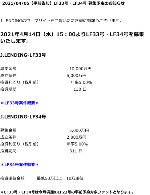 f:id:ZiLchan:20210405165125p:plain