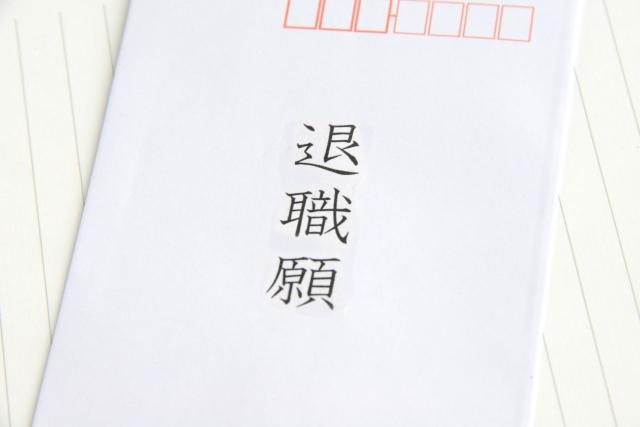 f:id:ZiLchan:20210412111016j:plain