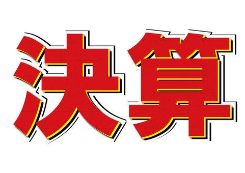 f:id:ZiLchan:20210502183215j:plain