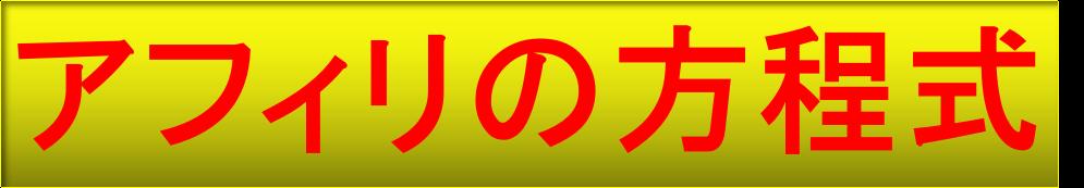 f:id:ZiLchan:20210507074959p:plain