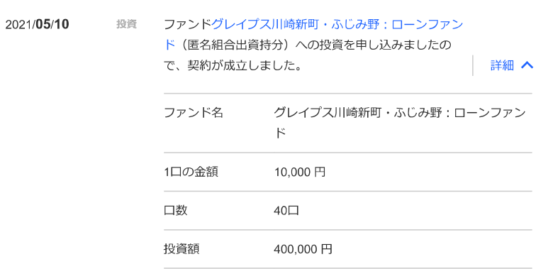 f:id:ZiLchan:20210510122443p:plain