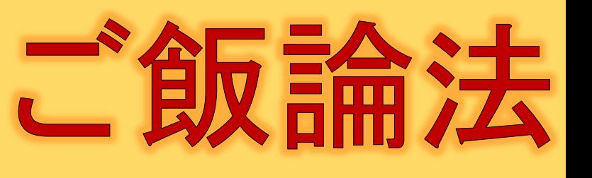 f:id:ZiLchan:20210510134221p:plain