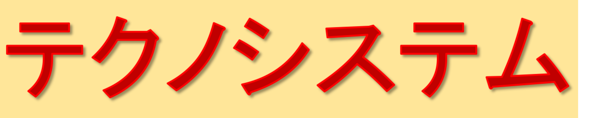 f:id:ZiLchan:20210518121045p:plain
