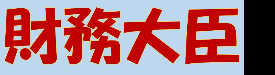 f:id:ZiLchan:20210526180819p:plain