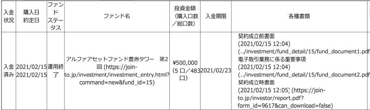 f:id:ZiLchan:20210605090156p:plain