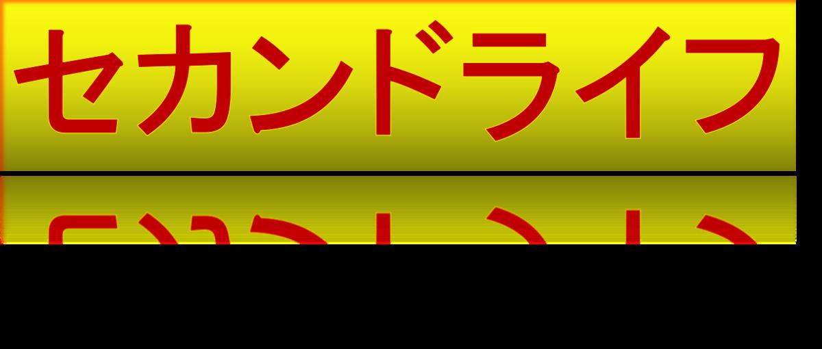 f:id:ZiLchan:20210608060401p:plain