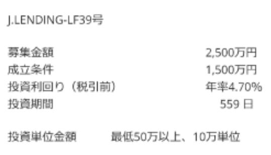 f:id:ZiLchan:20210609160355p:plain