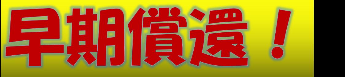 f:id:ZiLchan:20210629074931p:plain