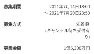 f:id:ZiLchan:20210702173152p:plain