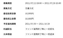 f:id:ZiLchan:20210706172900p:plain